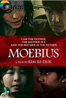 Moebius-2013