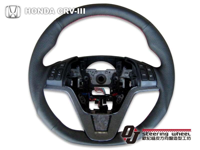 crv汽车保险丝图解-功能键及其他配件是沿用车主的嘛高清图片